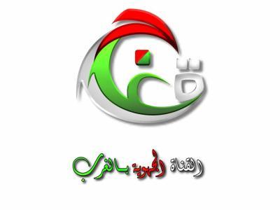 Bientot la nouvel chaine TV special ouest Algerien - GhostProd
